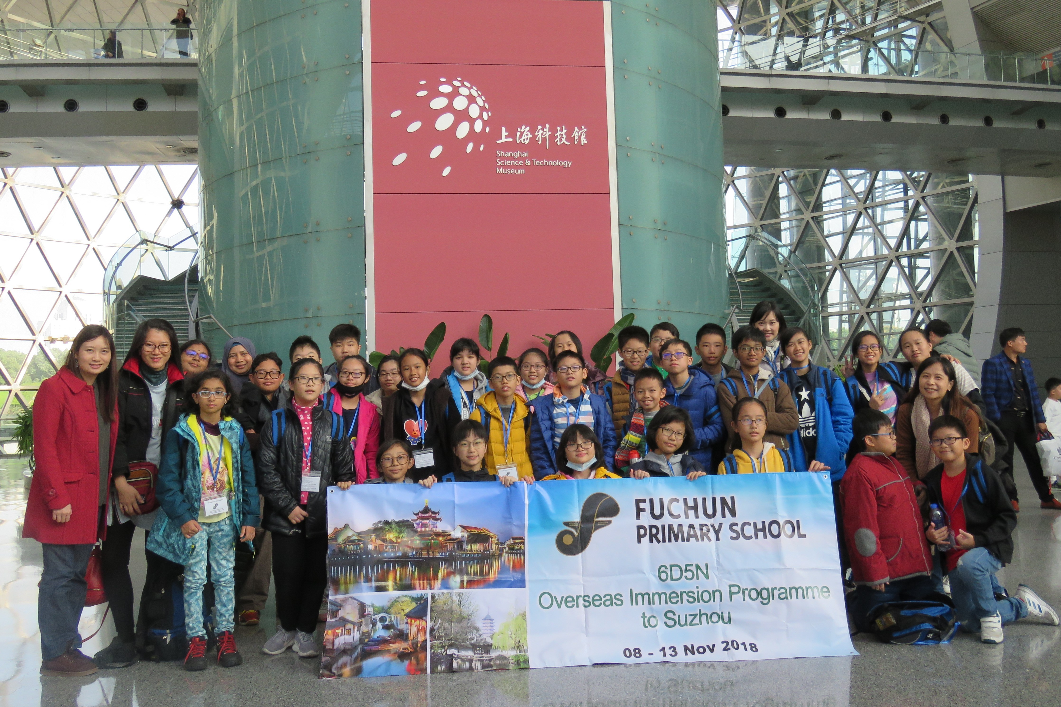 Pupils and teachers who took part in the Suzhou Immersion trip.JPG